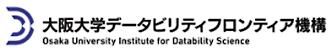 大阪大学 データビリティフロンティア機構